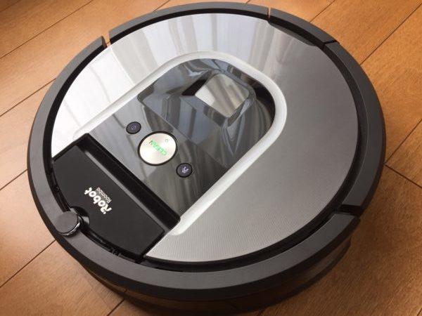 ロボット掃除機は家に傷がつかないか。ルンバ960で検証【レビュー】