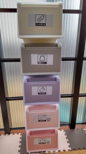 分別に便利!オシャレな場所をとらない縦型の分別用ゴミ箱